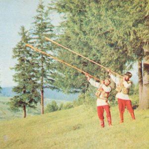 Трембитари, 1970 год