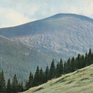 Гора Говерла, 1970 год