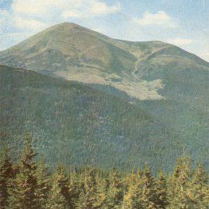 Гора Пьетрос, 1970 год