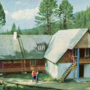 Филиал Ясинской турбазы, 1970 год