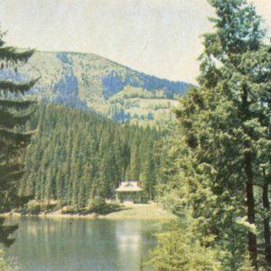 Синевирское озеро, 1970 год