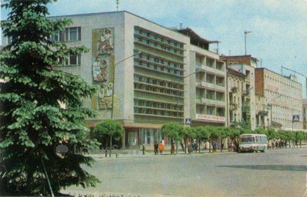 Дом художника. Ивано-Франковск, 1978 год