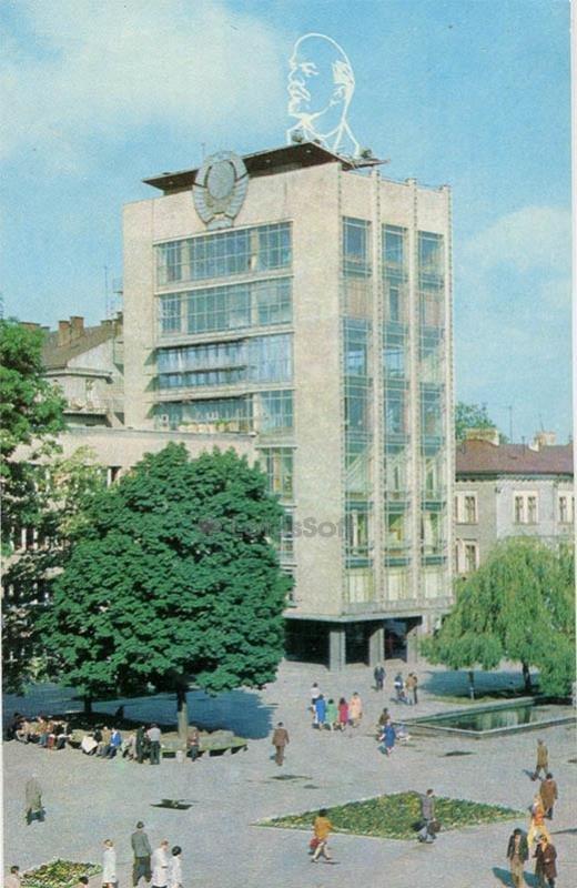 Главпочтампт. Ивано-Франковск, 1978 год