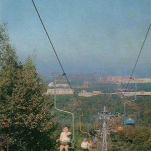 Канатно-кресельная дорога. Нальчик, 1977 год