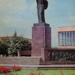"Monument ""Forever with Russia"". Nalchik, 1977"