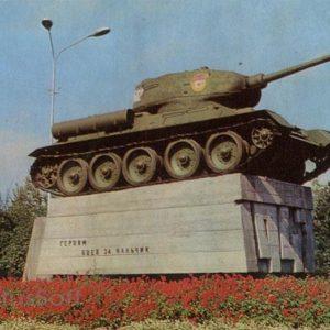 Памятник освободитеям Нальчика. Нальчик, 1977 год