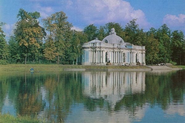 """Grotto"" pavilion. Pushkin, 1979"