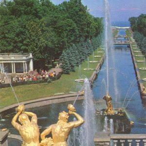 Большой морской канал. Петродворец, 1979 год