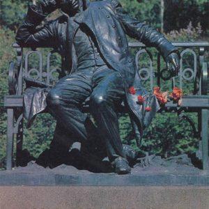 AS monument Pushkin in Lyceum garden. Pushkin, 1979
