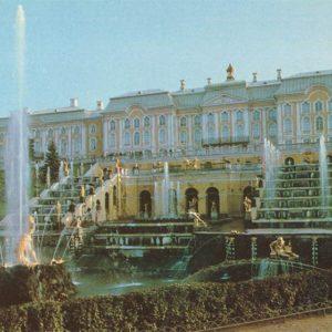 Вид на Большой дворец со стороны Нижнего парка. Петродворец, 1979 год