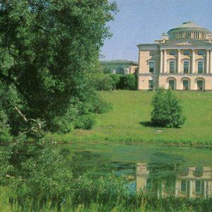 Вид на Большой дворец со стороны рю Славянки. Павловск, 1979 год