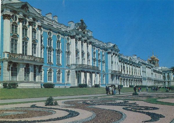 Ekaterinensky Palace. Pavlovsk, 1979