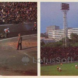 "Motor Racing at the stadium ""Avangard"". ""Dynamo"" stadium. Vladivostok, 1981"