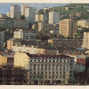 City center. Vladivostok, 1981