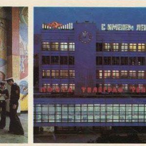 Prizheleznodorozhny Post Office. Vladivostok, 1981