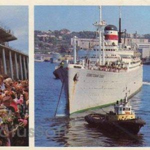 The seaport. Vladivostok, 1981