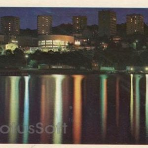Night city. Vladivostok, 1981