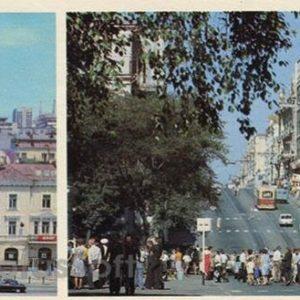 Sovetskaya Street. Vladivostok, 1981