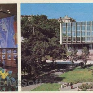Boundary Dramatic Theater named after M. Gorky. Vladivostok, 1981
