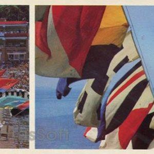 Celebration of the Day of the Navy. Vladivostok, 1981