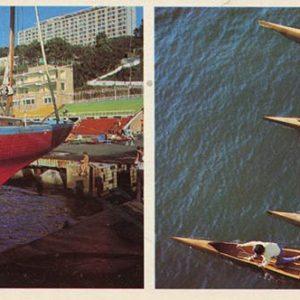Water sports. Vladivostok, 1981