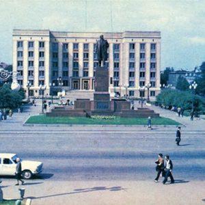 Freedom Square. Kazan, 1977