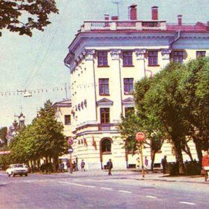 Lenin street. Right Chemistry Building at the Kazan State University. Kazan, 1977