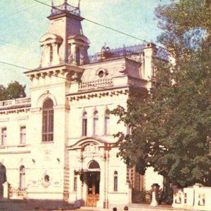 Музей изобразительных исскуств Татарской АССР. Казань, 1977 год