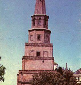 Башня Сююмбеки. Казань, 1977 год