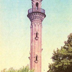Азимовская мечеть. Казань, 1977 год
