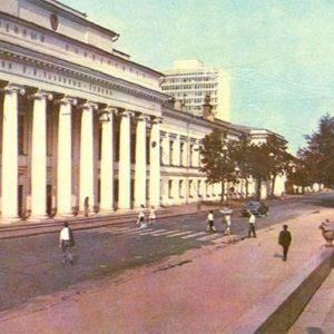 Главынй корпус Казанского государственного университета. Казань, 1977 год