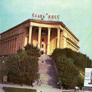 Financial - Economic Institute. VV, Kuibyshev. Kazan, 1977
