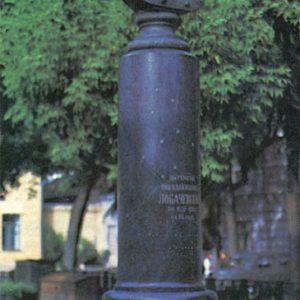 Памятник Н.И. Лобачевскому. Казань, 1977 год