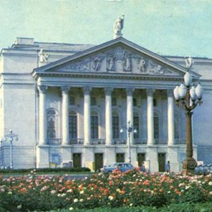 Opera and Ballet Theater named after Musa Jalil. Kazan, 1977