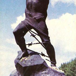 Памятник поету-патриоту Мусе Джалилю. Казань, 1977 год