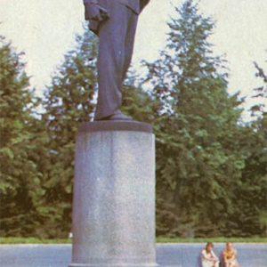 Памятник Володе Ульянову. Казань, 1977 год