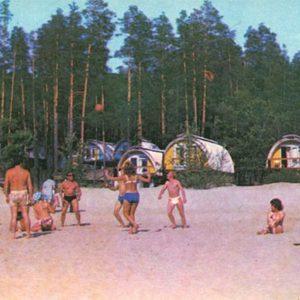 """Лето в международном молодежном лагере """"Волга"""". Казань, 1977 год"""
