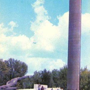 Памятник павшим за Советскую власть. Казань, 1977 год