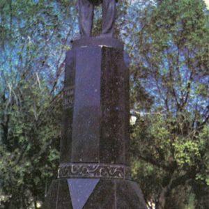 Памятник национальному поэту татарского народа Габдулее Тукаю. Казань, 1977 год