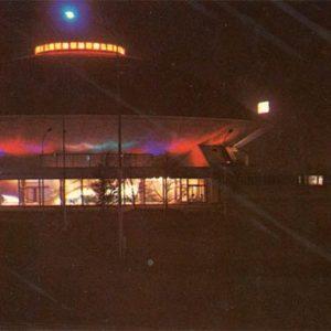 Государственный цирк. Казань, 1977 год