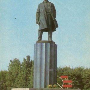 Monument to Lenin. Kremenchuk, 1983