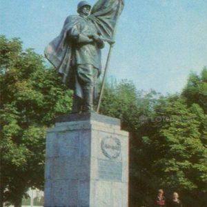 Monument to soldiers-liberators. Kremenchuk, 1983