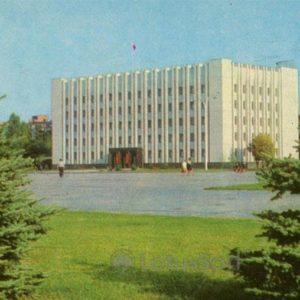 Administrative building. Kremenchuk, 1983