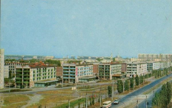 Ленинский проспект. Воронеж, 1973 год