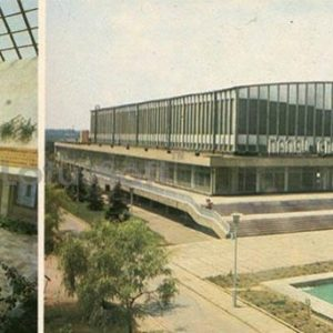 """Children's mill grinding plant conservatory. Palace of Sports """"Yunost"""". Zaporozhye, 1984"""