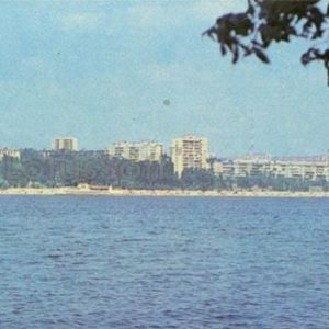A view of the city from the island Khortytsya. Zaporozhye, 1984