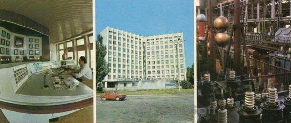 """ВЦ НИИ """"Гипроэлектро"""". Институт """"Гипроэлектро"""". Запорожтрансформатор. Запорожье, 1984 год"""