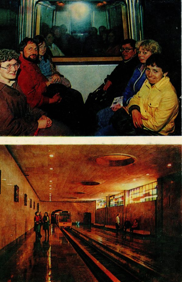narrow-road station. New Athos Cave, 1980