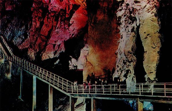 Nature Trail. New Athos Cave, 1980