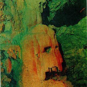 """В зале """"Абхазия"""". Ново-Афонская пещера, 1980 год"""